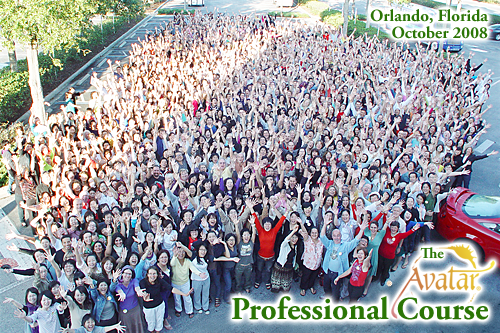 Pro-Crs-Orl-10-08.png